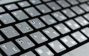 Legislation Authorizing Electronic Public Notices Advances